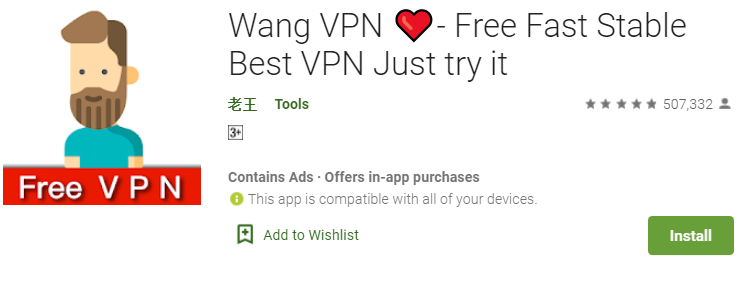 download-wang-vpn-for-pc